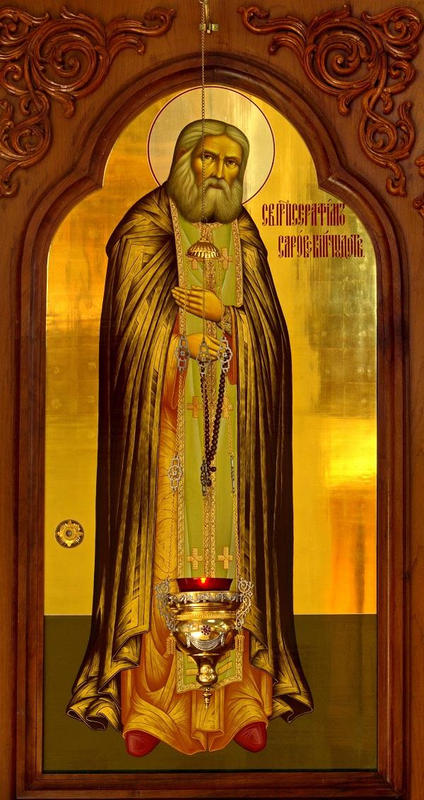 Икона с мощами прп. Серафима Саровского