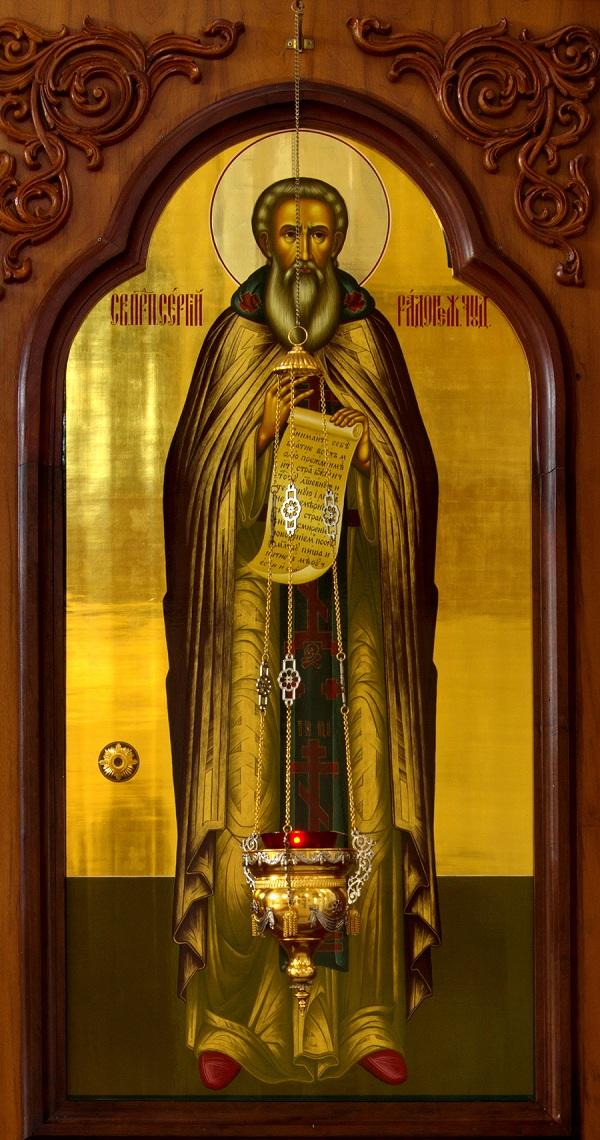 Икона с мощами прп. Сергия Радонежского