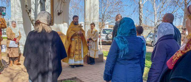 Anniversary of Baptism of Rus