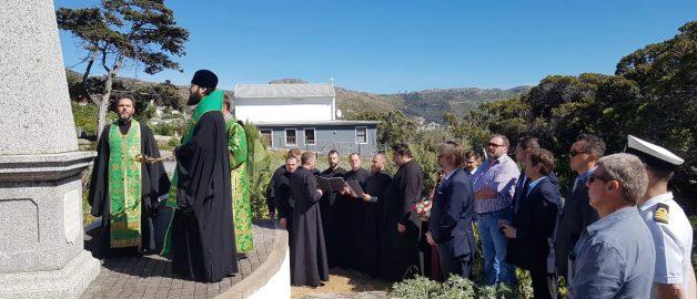 Архиепископ Венский и Будапештский Антоний посетил Кейптаун