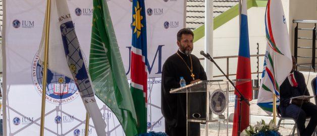 Открытие Российско-намибийского культурно-образовательного центра