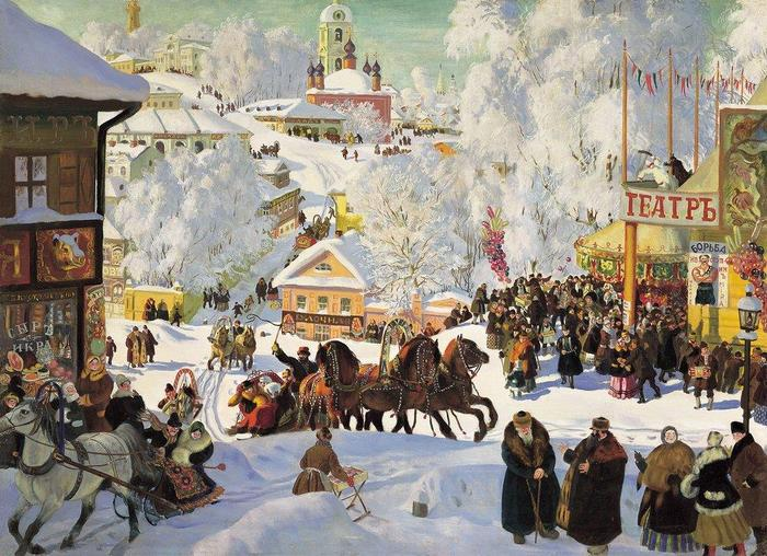 Кустодиев Б.М. Масленица1