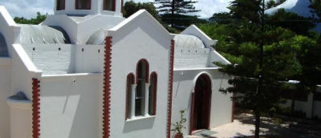 На юге Африканского континента прошли богослужeния