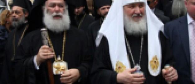 Предстоятель Александрийской Православной Церкви поблагодарил Святейшего Патриарха Кирилла за выражение участия в связи с тревожными событиями в ряде стран Северной Африки и Ближнего Востока