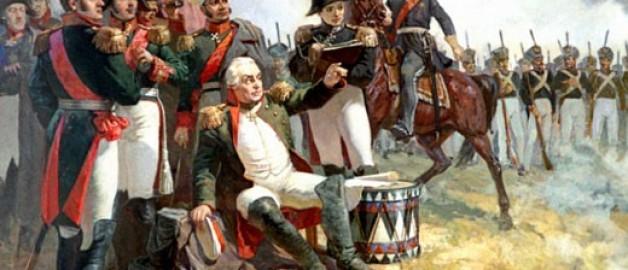 Праздничные мероприятия в честь 200-летия победы России в Отечественной войне 1812 года
