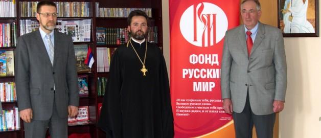В храме прп. Сергия Радонежского открыт кабинет Русского мира