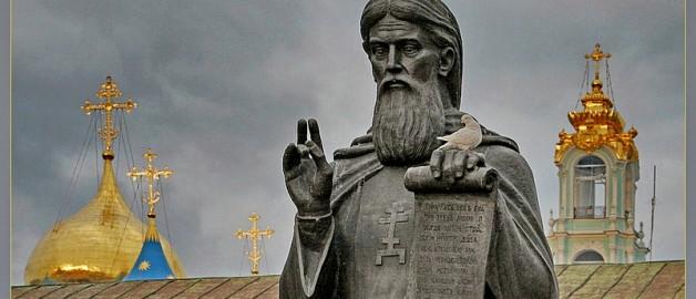 Преподобный Сергий: почему мы его так почитаем?