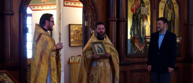 A new icon at the Sergius of Radonezh Church