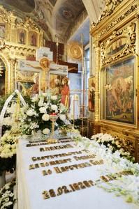 Панихида у гробницы приснопамятного Патриарха Алексия II в Благовещенском приделе Богоявленского кафедрального собора г. Москвы.