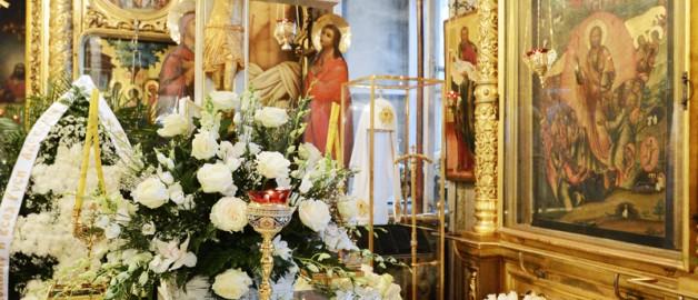 25-ая годовщина интронизации Святейшего Патриарха Алексия II