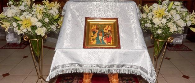 Baptism of Lord God and Saviour Jesus Christ