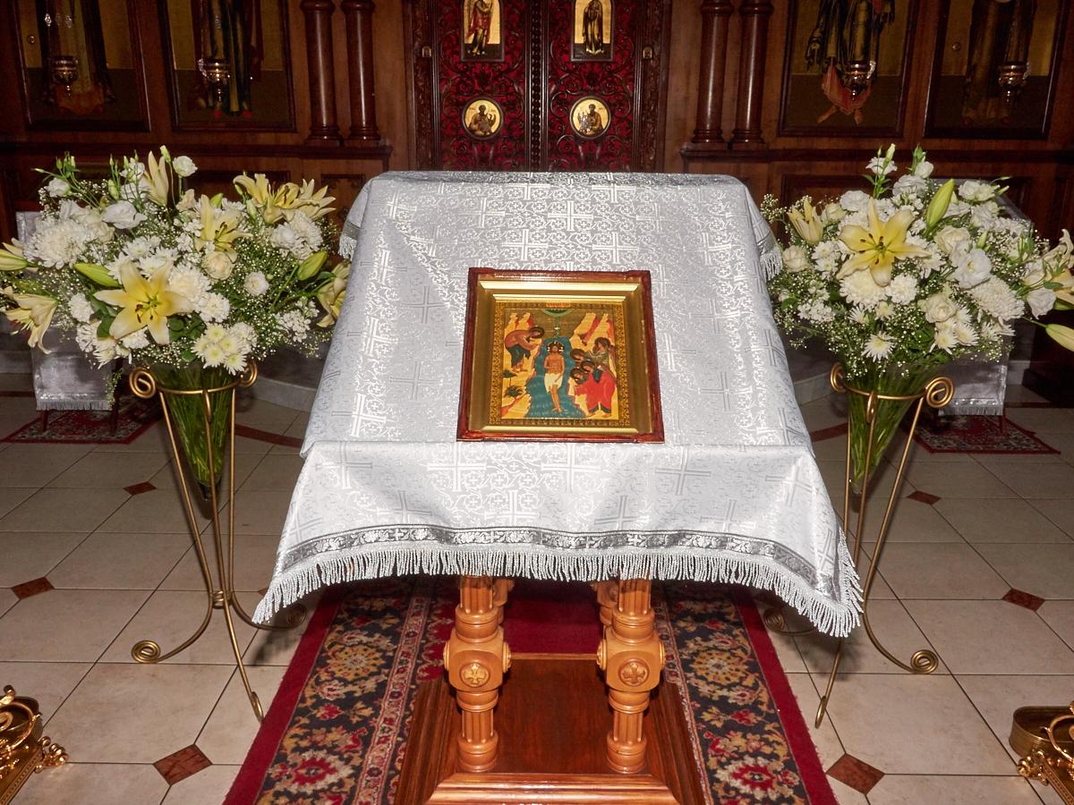 Baptism of Lord God and Saviour Jesus Christ / Русский