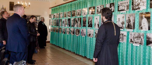 Выставка о царственных страстотерпцах