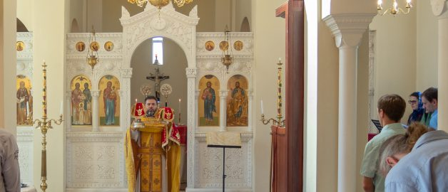 Divine Liturgy in Cape Town